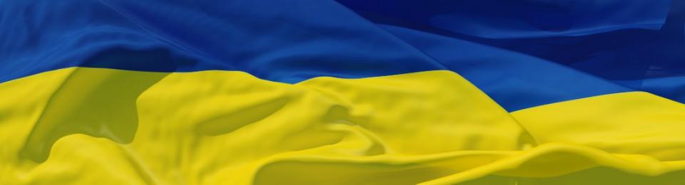 Katherine in Ukraine