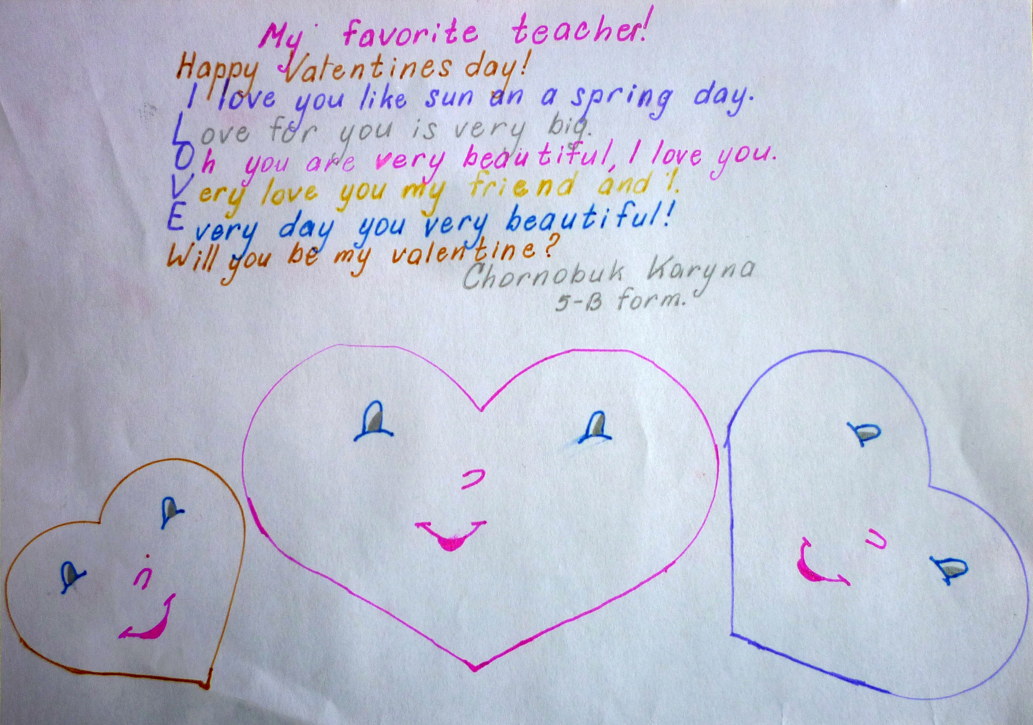 Valentine Sayings From Teacher To Students Cute valentine for