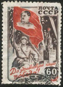 433px-Da_zdravstvuet_nasha_Pobeda!_Marka_SSSR_1945